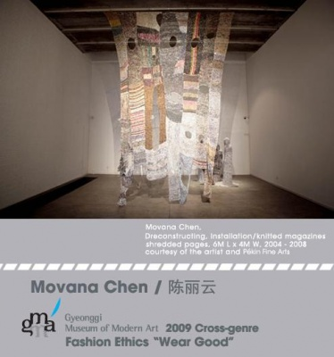 "MOVANA CHEN: 2009 CROSS-GENRE FASHION ETHICS ""WEAR GOOD"" (solo) @ARTLINKART, exhibition poster"