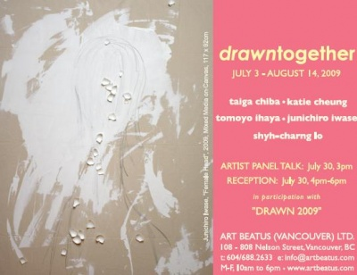 DRAWN TOGETHER (group) @ARTLINKART, exhibition poster