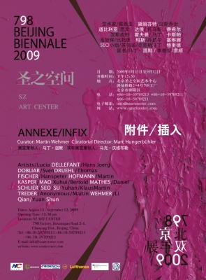 ANNEXE / INFIX (intl event) @ARTLINKART, exhibition poster