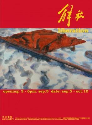 LIBERATION - GROUP EXHIBITION (group) @ARTLINKART, exhibition poster