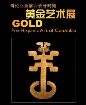 GOLD PRE-HISPANIC ART OF COLOMBIA (group) @ARTLINKART, exhibition poster