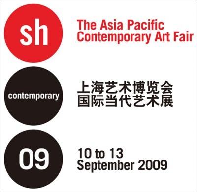 世纪翰墨画廊@2009上海艺术博览会国际当代艺术展 (博览会) @ARTLINKART展览海报