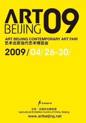 世纪翰墨画廊@艺术北京2009当代艺术博览会 (博览会) @ARTLINKART展览海报