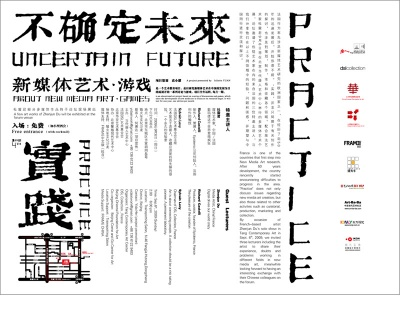 UNCERTAIN FUTURE, NEW MEDIA ART & GAMES 4ND EDITION PRACTICE (group) @ARTLINKART, exhibition poster
