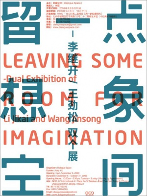 LEAVING SOME ROOM FOR IMAGINATION - DUAL EXHIBITION OF LI JIKAI AND WANG JINSONG (group) @ARTLINKART, exhibition poster