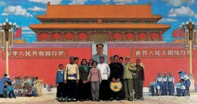 向祖国汇报——新中国美术60年 (群展) @ARTLINKART展览海报