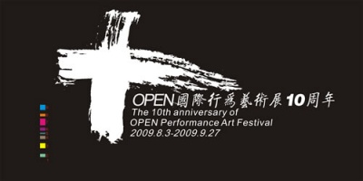 THE 10TH ANNIVERSARY OF OPEN PERFORMANCE ART FESTIVAL (group) @ARTLINKART, exhibition poster