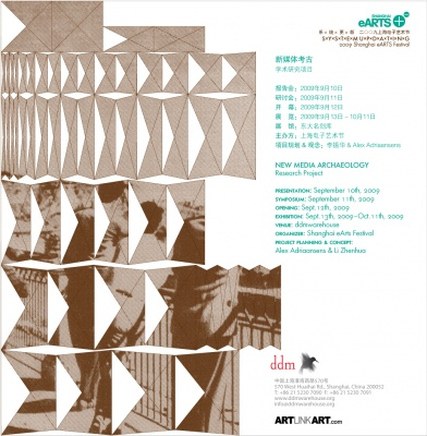 NEW MEDIA ARCHAEOLOGY - RESEARCH PROJECT (intl event) @ARTLINKART, exhibition poster