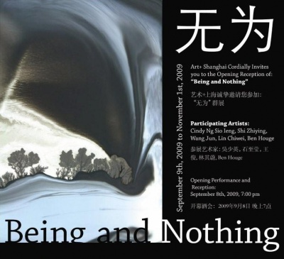 BEING AND NOTHING (group) @ARTLINKART, exhibition poster