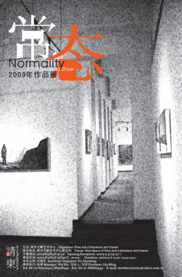NORMALITY - 2009 ART WORKS SHOW (group) @ARTLINKART, exhibition poster