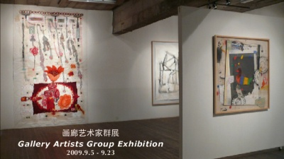 GALLERY ARTISTS GROUP EXHIBITION (group) @ARTLINKART, exhibition poster