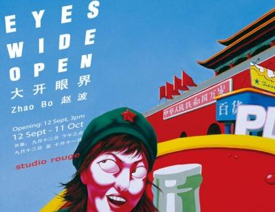 EYES WIDE OPEN - ZHAO BO SOLO EXHIBITION (solo) @ARTLINKART, exhibition poster