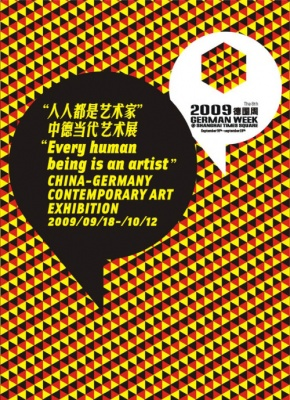 EVERY HUMAN BEING IS AN ARTIST - CHINA-GERMANY CONTEMPORARY ART EXHIBITION@SHANGHAI TIME SQUARE GERMAN WEEK 2009 (group) @ARTLINKART, exhibition poster