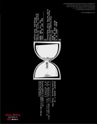 TIME LAG (group) @ARTLINKART, exhibition poster