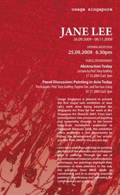 jane lee solo exhibition  solo   artlinkart  exhibition poster