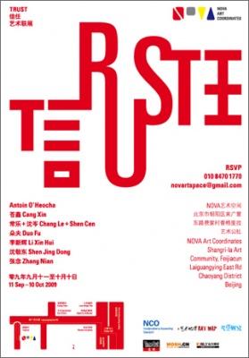 信任 (群展) @ARTLINKART展览海报