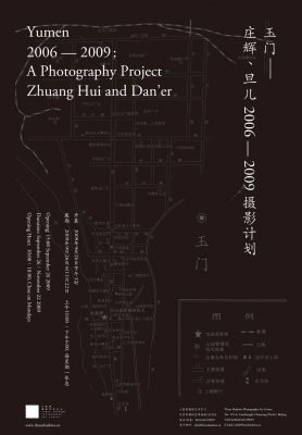 YUMEN - 2006-2009: PHOTOGRAPHY PROJECT ZHUANG HUI AND DAN'ER (group) @ARTLINKART, exhibition poster