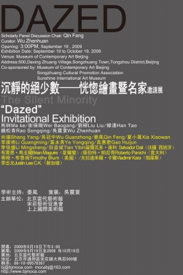 "THE SILENT MINORITY - ""DAZED"" INVITATIONAL EXHIBITION (group) @ARTLINKART, exhibition poster"