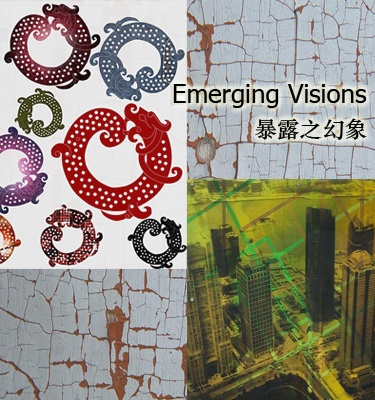 EMERGING VISIONS (group) @ARTLINKART, exhibition poster