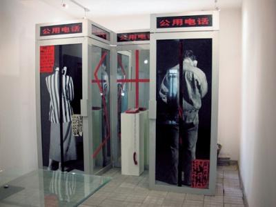 泰康收藏摘要 (群展) @ARTLINKART展览海报