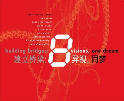 VISIONS, ONE DREAM (group) @ARTLINKART, exhibition poster