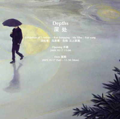 DEPTHS - EXHIBITION OF 3 ATISTS - RAO SONGQING, MA SIBO, YUEYANG (group) @ARTLINKART, exhibition poster