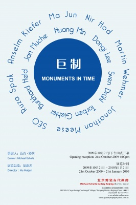 MONUMENTS IN TIME (group) @ARTLINKART, exhibition poster