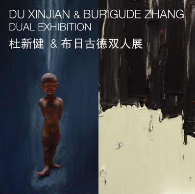 DU XINJIAN AND BURIGUDE ZHANG PAINTING EXHIBITION (group) @ARTLINKART, exhibition poster