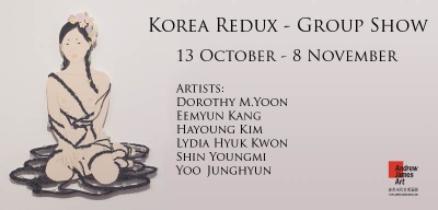 KOREA REDUX - KOREAN CONTEMPORARY ART GROUP SHOW (group) @ARTLINKART, exhibition poster