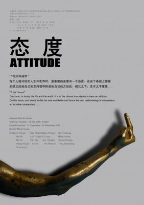 ATTITUDE - HENAN ZHENGZHOU (group) @ARTLINKART, exhibition poster