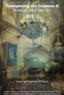 换位II (群展) @ARTLINKART展览海报