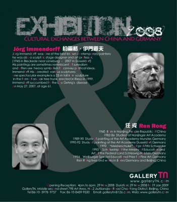 JORG IMMENDORFF、REN RONG SOLO EXHIBITION (group) @ARTLINKART, exhibition poster