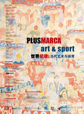 PLUS MARCA ART AND SPORT (group) @ARTLINKART, exhibition poster