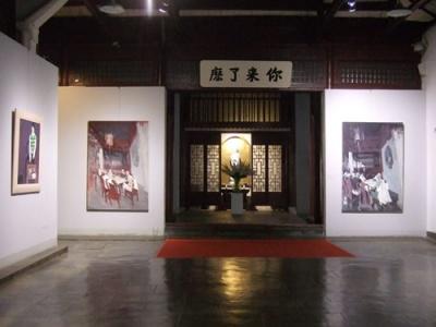 虹庙艺术收藏展 (群展) @ARTLINKART展览海报