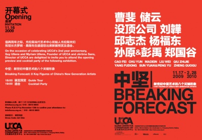 BREAKING FORECAST - 8 KEY FIGURES OF CHINA'S NEW GENERATION ARTISTS (group) @ARTLINKART, exhibition poster