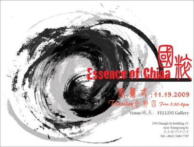 ESSENCE OF CHINA (group) @ARTLINKART, exhibition poster