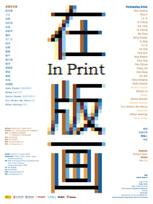 IN PRINT (group) @ARTLINKART, exhibition poster