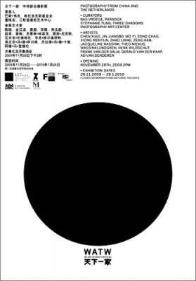WATW: WE ARE THE WORLD - PHOTOGRAPHY FROM CHINA AND THE NETHERLANDS (group) @ARTLINKART, exhibition poster