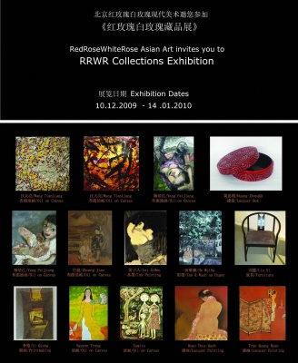 REDROSE WHITEROSE COLLECTIONS EXHIBITION (group) @ARTLINKART, exhibition poster