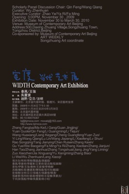 WIDTH CONTEMPORARY ART EXHIBITION (group) @ARTLINKART, exhibition poster