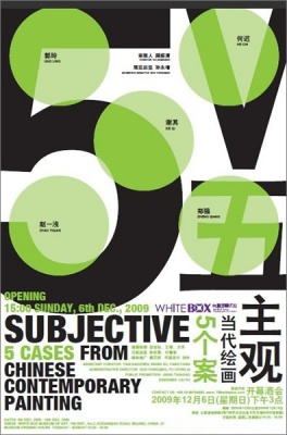 SUB JECTIVE 5 CASES FROM CHINESE CONTEMPORARY PAINTING (group) @ARTLINKART, exhibition poster