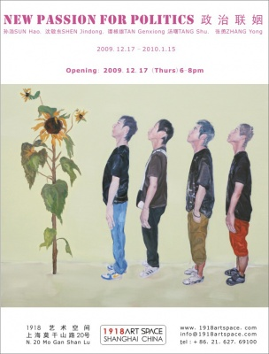 NEW PASSION FOR POLITICS (group) @ARTLINKART, exhibition poster