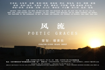 POETIC GRACES (group) @ARTLINKART, exhibition poster