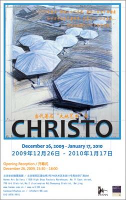 克里斯托作品展 (个展) @ARTLINKART展览海报