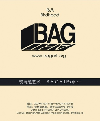 B.A.G ART PROJECT (group) @ARTLINKART, exhibition poster