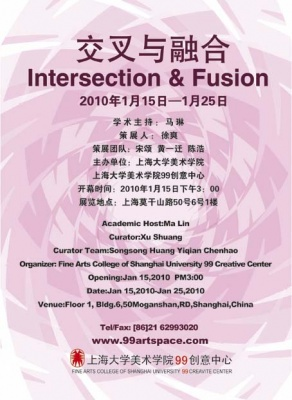 INTERSECTION & FUSION (group) @ARTLINKART, exhibition poster