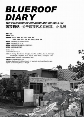 BLUEROOF DIARY - THE EXHIBITION OF CREATION AND OPUSCULUM (group) @ARTLINKART, exhibition poster
