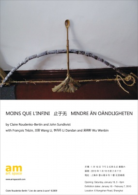 MOINS QUE L'INFINI (group) @ARTLINKART, exhibition poster