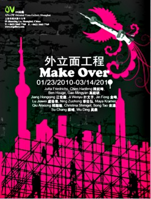MAKE-OVER (group) @ARTLINKART, exhibition poster