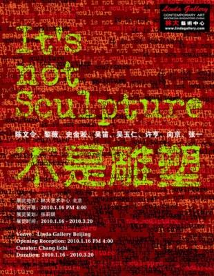 IT'S NOT SCULPTURE (group) @ARTLINKART, exhibition poster